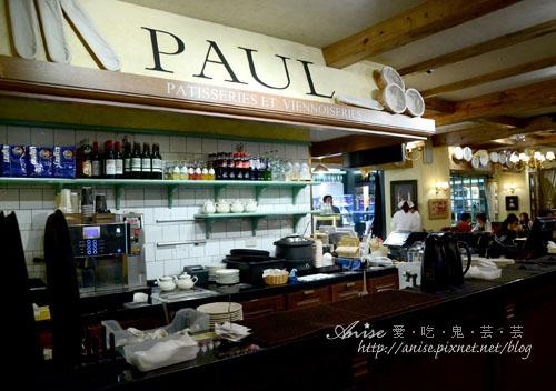 PAUL005.jpg