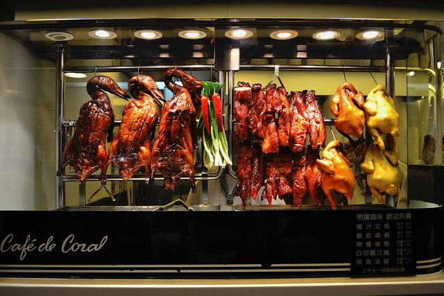 Siu mei (燒味) display