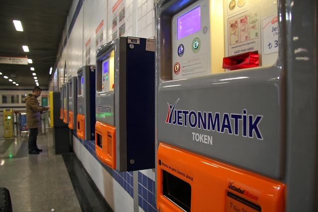 Jeton pay boxes at a subway station, Istanbul, Turkey イスタンブールの地下鉄ジェトン販売機