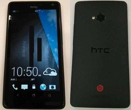 цена HTC M7