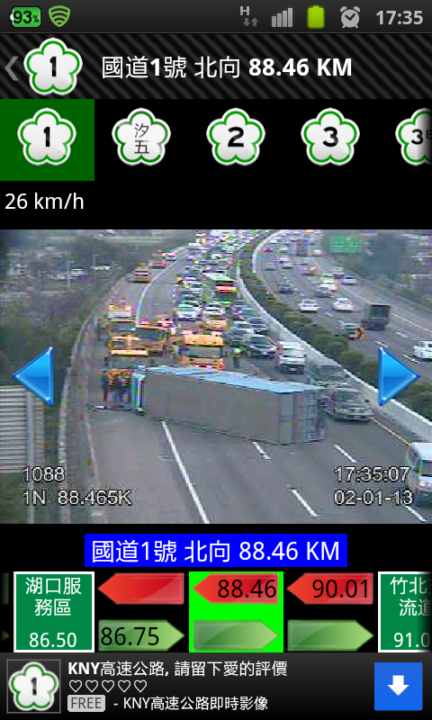 Accident on Taiwan Freeway #1