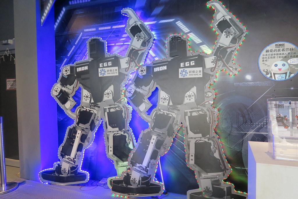 桃園市祥儀機器人 (6)
