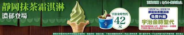 ice_cream_0914_02
