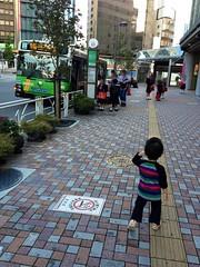 朝散歩 (2012/10/12)