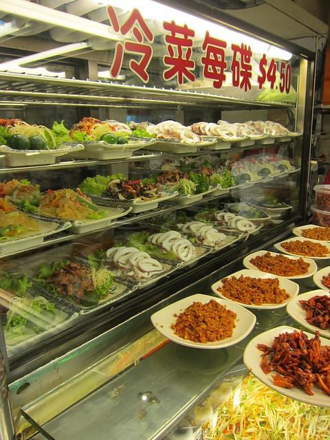 Alishan Taiwanese Porridge Restaurant