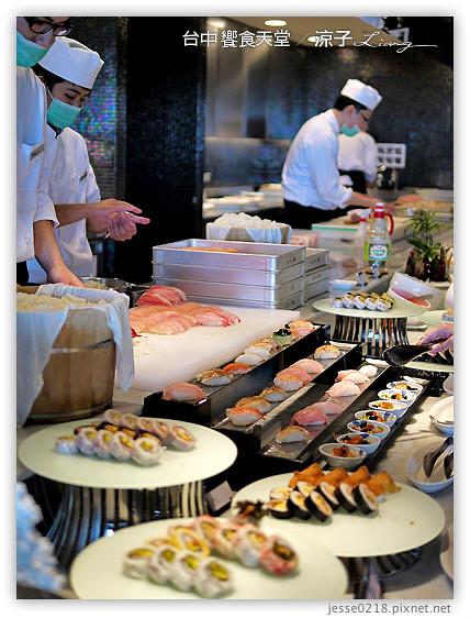 台中 饗食天堂 3