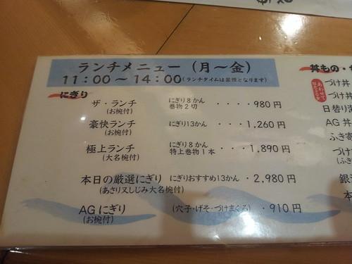 20121015_132718