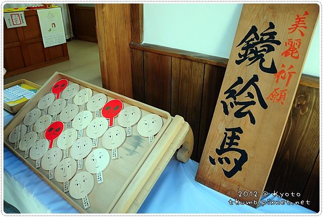 下鴨神社 (19).jpg