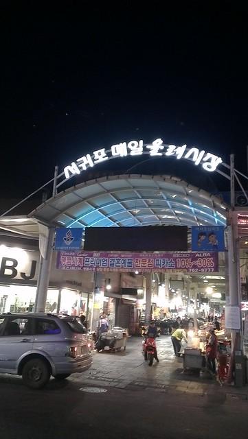 西歸浦市 中央市場