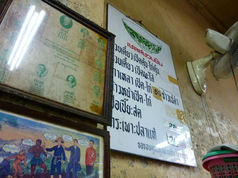 Le menu at duck noodle shop