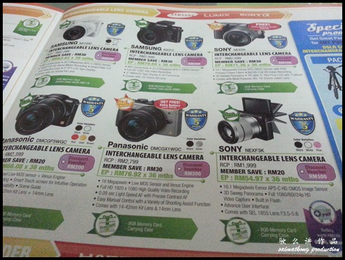 Interchangeable Lens Camera Promotion by SenQ