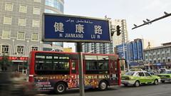 Traffic in Kashgar