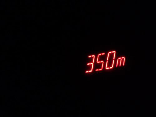 Tokyo Skytree - 350m