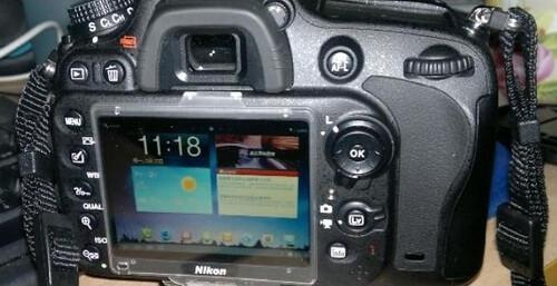 Screen Shot 2012-10-30 at 9.14.14 PM
