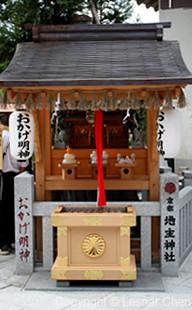 地主神社-0006