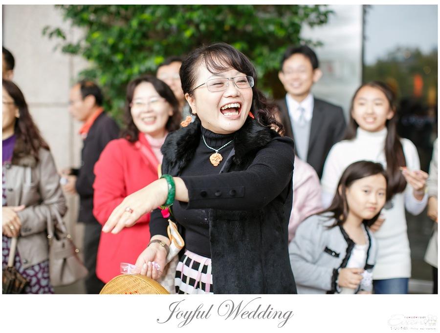 開赫&嘉佩 婚禮記錄_0032