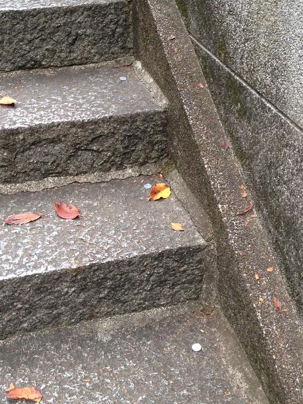 薬王寺 階段