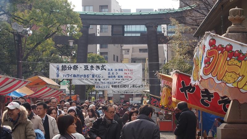 Tokyo Honeymoon 2013_day02_146
