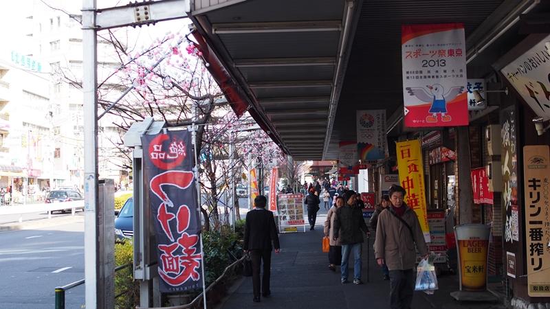 Tokyo Honeymoon 2013_day02_086