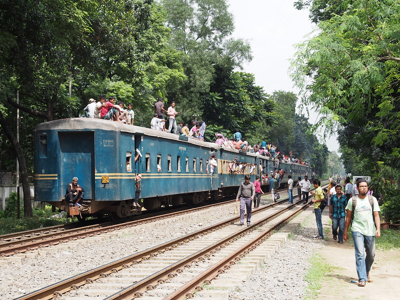 Banani station, Bangladesh Railway