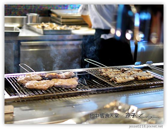 台中 饗食天堂 6