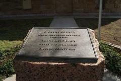 Photo of Black plaque № 14259