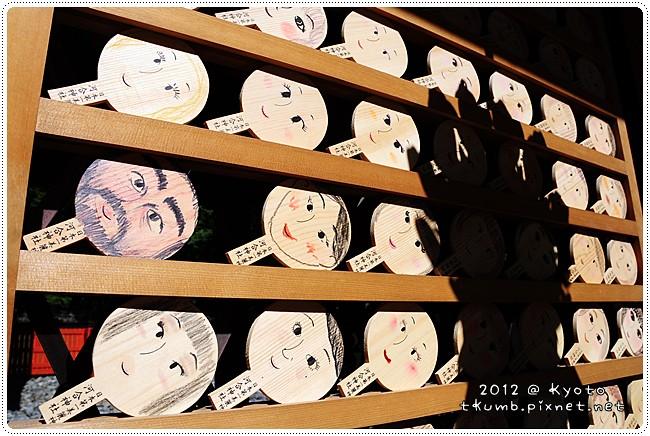 下鴨神社 (20).jpg