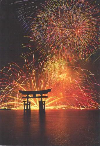 Torri Gate of Itsukushima Shrine & Fireworks Japan