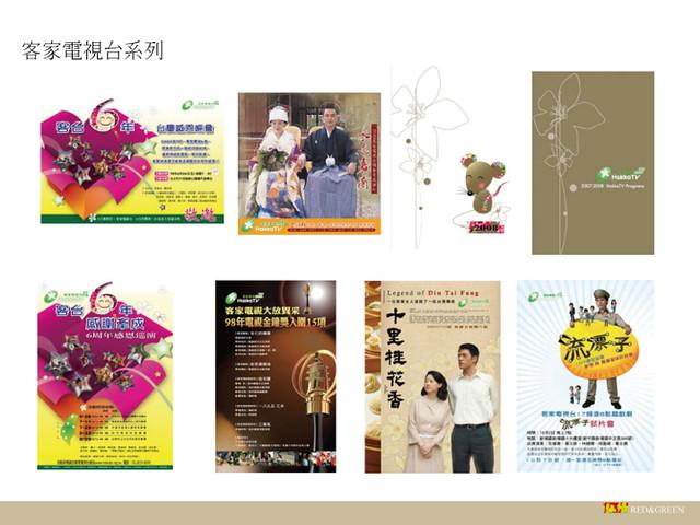 林龍進泓綠簡報20121023.011