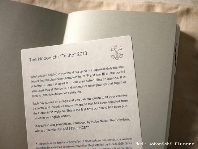 Hobonichi Planner 2013