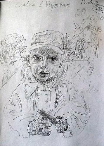 232 by Мария Юрист