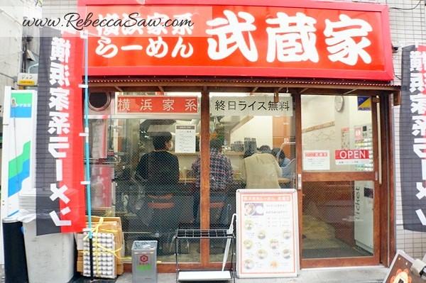 Japan Day 5- Ikebukuro-038