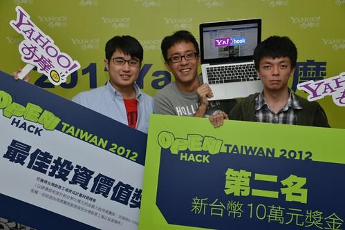 2012 Yahoo!奇摩Open Hack得獎團隊中唯一的學生團隊,以作品「Ya!hook」奪下第二名暨與最佳價值投資獎