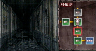 Corpse Party: Book of Shadows on PSP