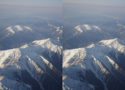 Mount Aino and Mount Kita, stereo parallel view