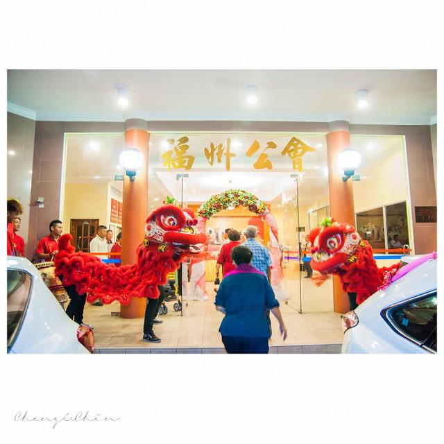 Chee Chang & Jessie Wedding38
