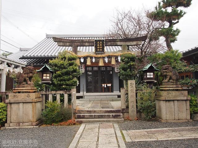 京都 交通神社 須賀神社