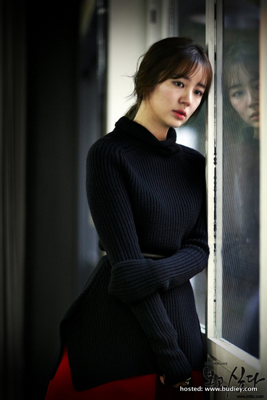 I Miss You (Yoon Eun Hye lakonkan watak Lee Soo Yeon) 2
