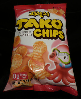 Octopus flavoured crisps