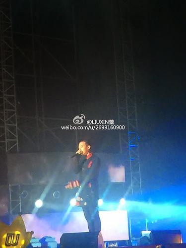 GDYBRI-FanMeeting-Wuhan-20141213_a-32