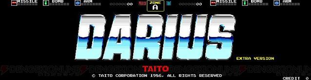 arcadearchives_01_cs1w1_800x208