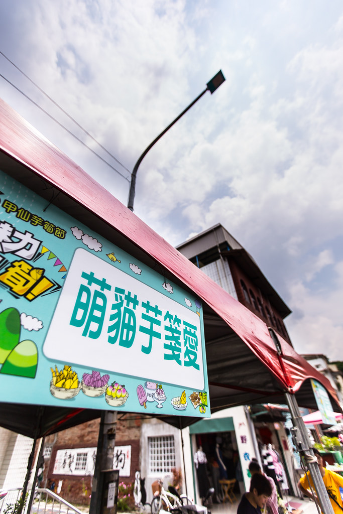 2016甲仙芋筍節030