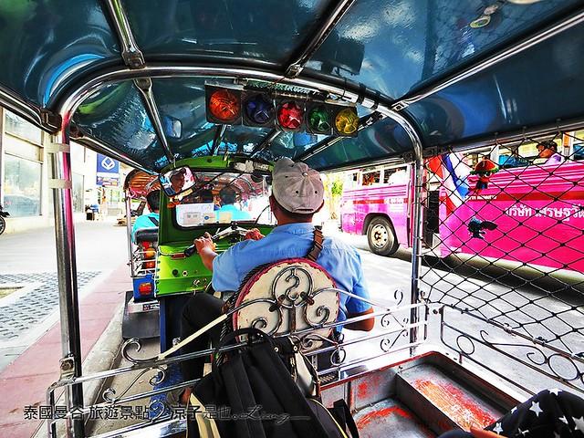 泰國曼谷 旅遊景點 192