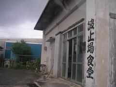 20120924_090532_43WR_9