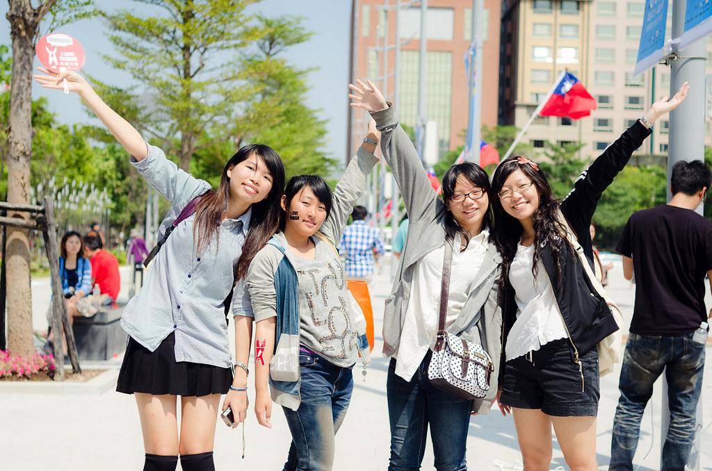 我愛台灣, I Love Taiwan