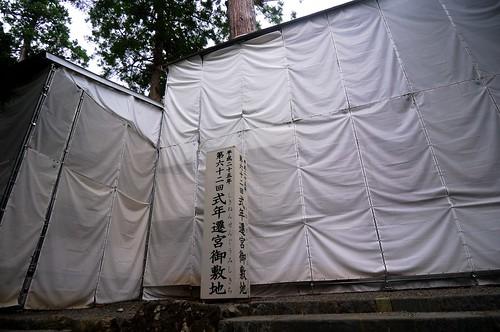伊勢神宮 内宮 (Ise Jingu Naiku)