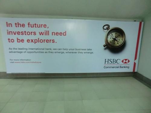 HSBC@チッタゴン空港