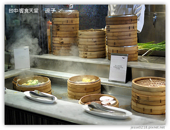 台中 饗食天堂 20