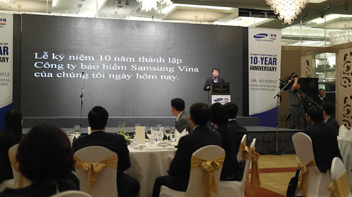 삼성화재 베트남 법인 10주년
