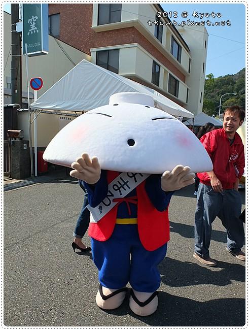 清水燒祭 (5).JPG
